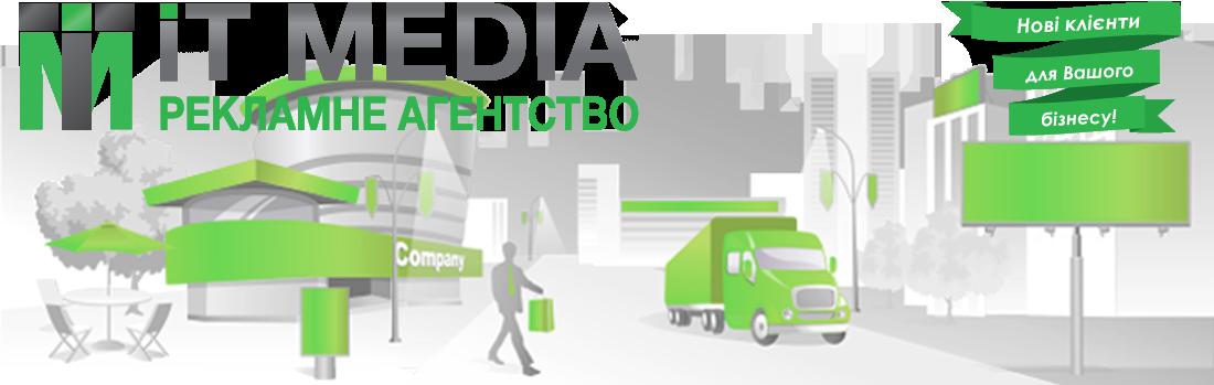 It-media